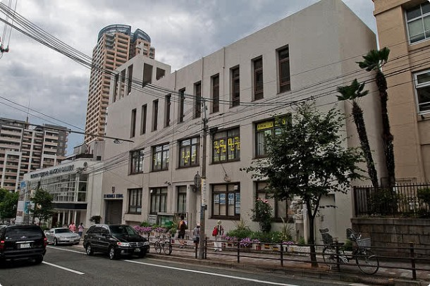 St. Michael's International School, Kobe
