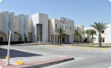 Doha British School, Qatar