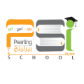 Pearling Season International school of Doha