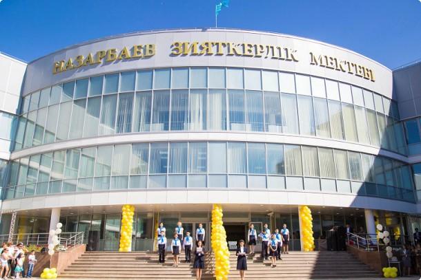Nazarbayev Intellectual Schools, Kazakhstan   TIC Recruitment